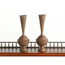 Pair of Vintage Persian Copper Plated Hammered Vases